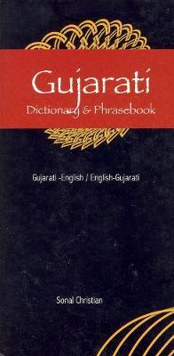 Gujarati-English / English-Gujarati Dictionary & Phrasebook by Sonal Christian image