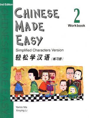 Chinese Made Easy: Level 2 by Yamin Ma