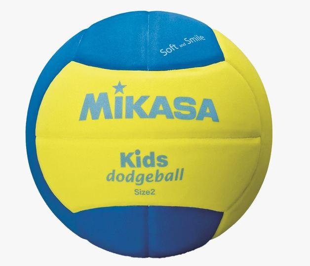 Mikasa Kids Dodge Ball (2)