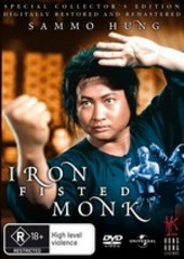 Iron Fisted Monk - Special Collector's Edition on DVD