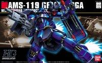 HGUC 1/144 AMS-119 Geara Doga Rezin Custom - Model Kit