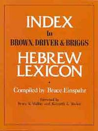 Index to Brown, Driver and Briggs Hebrew Lexicon