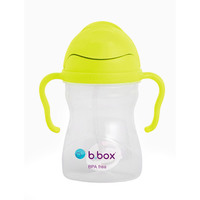 B.Box: Sippy Cup V2 - Neon Pineapple