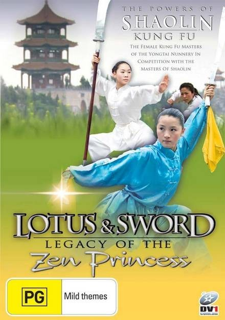 Lotus & Sword: Legacy of the Zen Princess on DVD