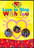 With You on  by Love To Sing