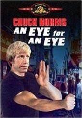 An Eye For An Eye on DVD