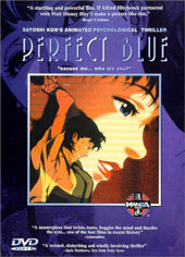 Perfect Blue on DVD