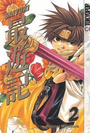 Saiyuki: v. 2 by Kazuya Minekura image