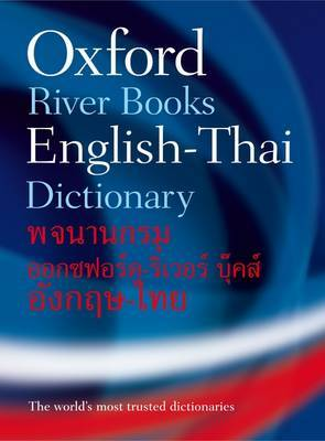 Oxford-River Books English-Thai Dictionary by Oxford Dictionaries image