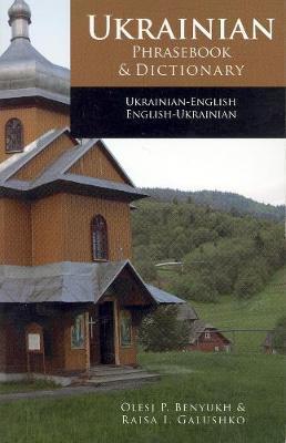 Ukrainian-English / English-Ukrainian Phrasebook & Dictionary image