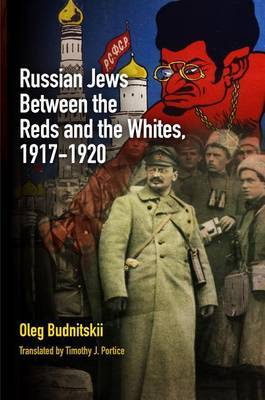 Russian Jews Between the Reds and the Whites, 1917-1920 by Oleg Budnitskii