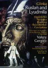 Glinka: Ruslan and Lyudmila (2 Disc Set) on DVD