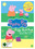 Peppa Pig - Piggy Back Pack 2 : New Shoes & Piggy in the Middle (2 Disc Set) DVD
