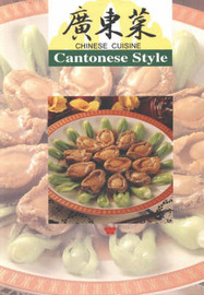 Chinese Cuisine: Cantonese Style by Lee Hwa Lin image