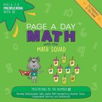 Page a Day Math Multiplication Book 10 by Janice Auerbach image