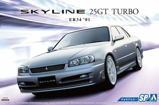 Aoshima: 1/24 Nissan ER34 Skyline 25GT Turbo '01 with Custom Wheel - Model Kit