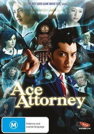 Ace Attorney on DVD