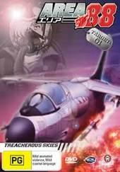 Area 88 - Vol 1 on DVD