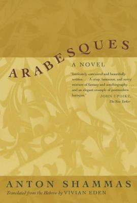 Arabesques by Anton Shammas image