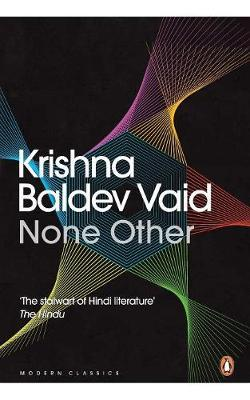 None Other by Krishna Baldev Vaid
