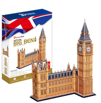 3D Xlarge - Big Ben UK