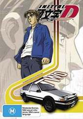 Initial D - Collection 2 (5 Disc Box Set) on DVD
