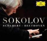 Schubert & Beethoven (Live) by Grigory Sokolov
