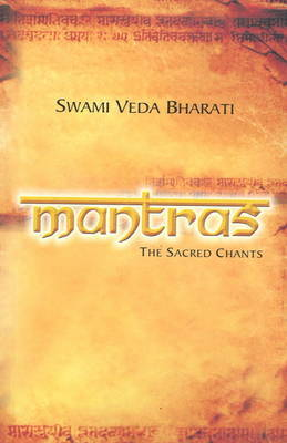 Mantras by Veda Bharati image