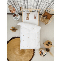Snurk: Quilt Cover Set Furry Friends - King Single