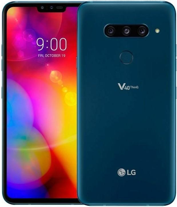 LG V40 128GB Dual (6GB RAM) Moroccan Blue