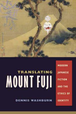 Translating Mount Fuji by Dennis Washburn