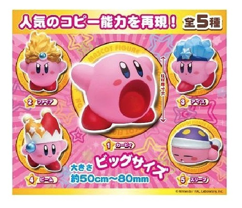 Kirby's Dream Land - Mascot Mini-Figure (Blind Box)