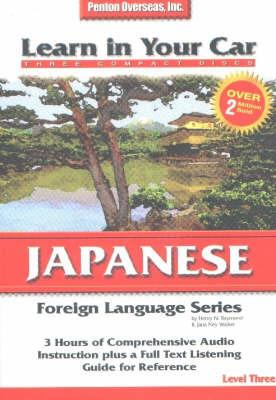 Japanese: Level 3 by Henry N Raymond