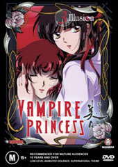 Vampire Princess Miyu - V3 - Illusion on DVD