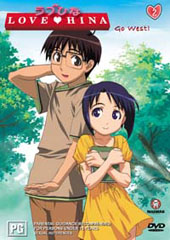 Love Hina - 2 - Go West on DVD