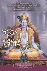El Yoga del Bhagavad Guita by Paramahansa Yogananda