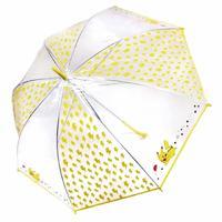 Pokemon Umbrella: Play Tag with Pikachu
