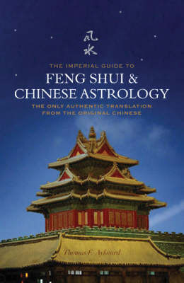 The Imperial Guide to Feng Shui and Chinese Astrology image