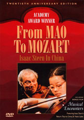From Mao To Mozart - Isaac Stern In China on DVD