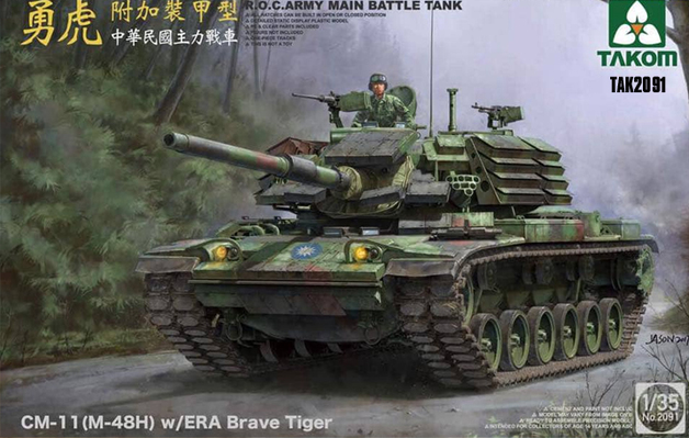 Takom: 1/35 R.O.C. Army Main Battle Tank CM11(M48H) (w/ERA Brave Tiger) - Model Kit
