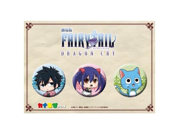Dragon Cry Kana Chibi Can Badge Set At Mighty Ape Nz