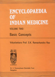 Encyclopaedia of Indian Medicine by S.R. Sudarshan