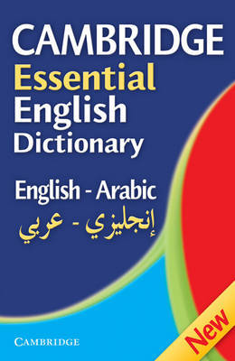 Cambridge Essential English Dictionary English-Arabic Paperback with CD-ROM image