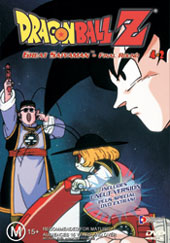 Dragon Ball Z 4.02 - Great Saiyaman - Final Round on DVD