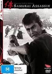 Samurai Assassin on DVD