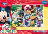 Mickey Clubhouse 60 Piece Jigsaw Puzzle - Our Farmyard Friends