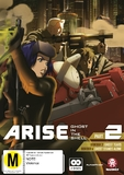 Ghost in the Shell: Arise Part 2 DVD