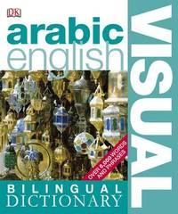 Arabic-English Visual Bilingual Dictionary image
