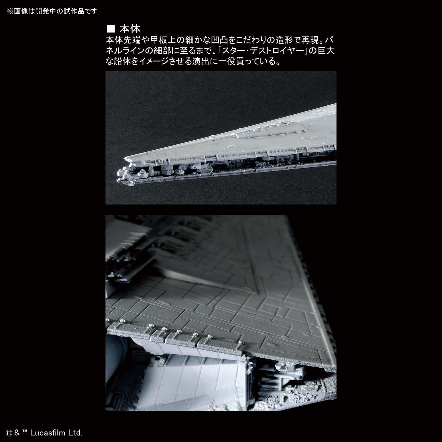 1/5000 Star Destroyer [Lighting Edition] Initial Limited Edition - Model Kit image