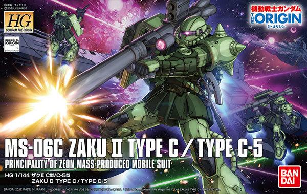 HGUC 1/144 Zaku II (Type C/C-5) - Model Kit